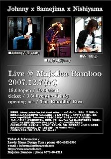 20081207_flyer.jpg