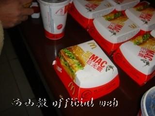 10_mac.jpg