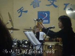 84_i-reheasal.jpg