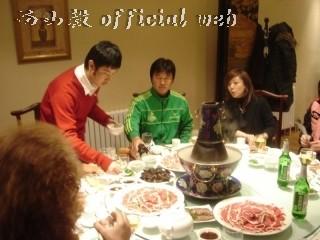 88_dinner.jpg