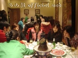 90_dinner.jpg